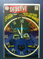 DETECTIVE COMICS ft: BATMAN & ROBIN #375 The Frigid Finger of Fate May 68 Very Good Wear on cover, creasing, wear along binding; contents fine