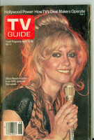 1980 TV Guide Apr 12 Olivia Newton-John Eastern Illinois edition Very Good to Excellent - No Mailing Label  [Wear on both covers; contents fine]