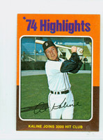 1975 Topps Mini Baseball 4 Al Kaline HL Detroit Tigers Excellent to Mint