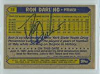 Ron Darling AUTOGRAPH 1987 Topps #75 Mets BACK SIGNED  [SKU:DarlR6650_T87BBBSpl]