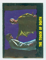 1964 Outer Limits O-Pee-Chee 40 Touch of Death Very Good to Excellent
