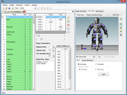 roboplus-motion2.jpg