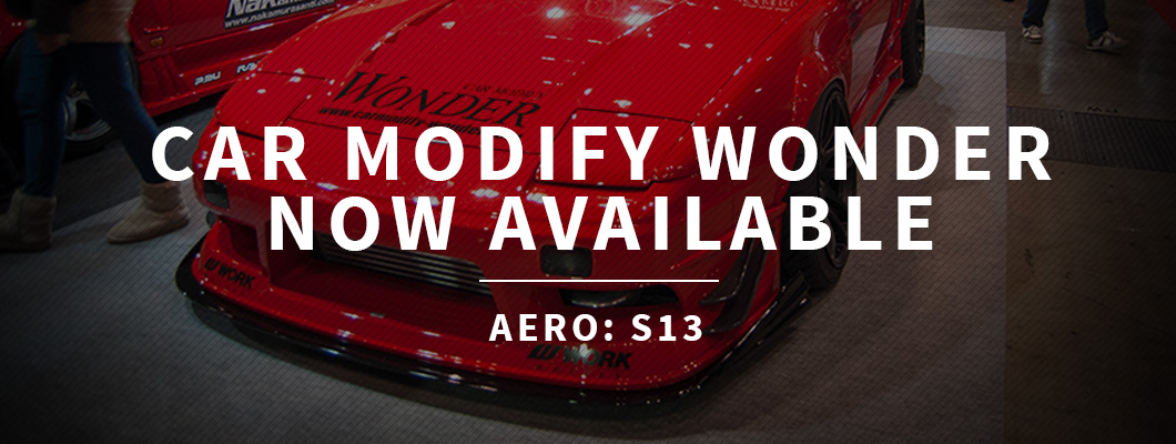 car-modify-wonder-s13-180sx-aero-brand-banner.jpg