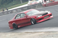 Car Modify Wonder Shadow Toyota JZX100 Chaser Full Kit