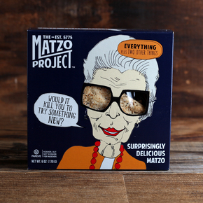 The Matzo Project - Everything