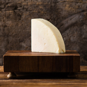 Imported House Aged Provolone Cheese