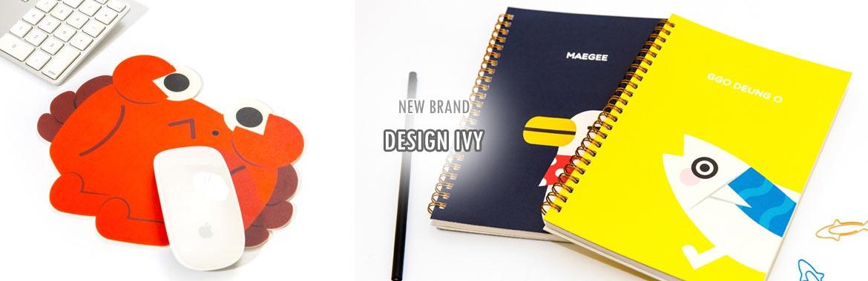 fallindesign-new-brand-design-ivy