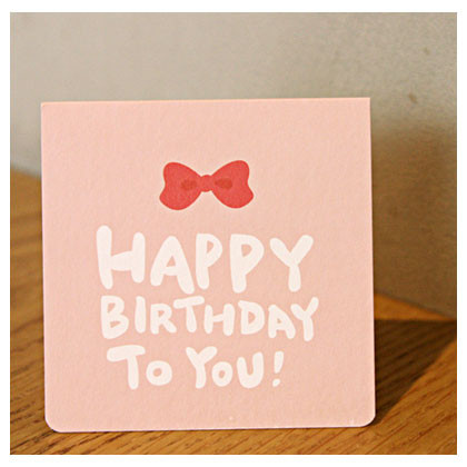 Ribbon Birthday Card With Envelope And Deco Sticker