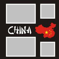 China  - 12x12 Overlay
