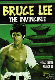 Bruce Lee DVD The Invincible