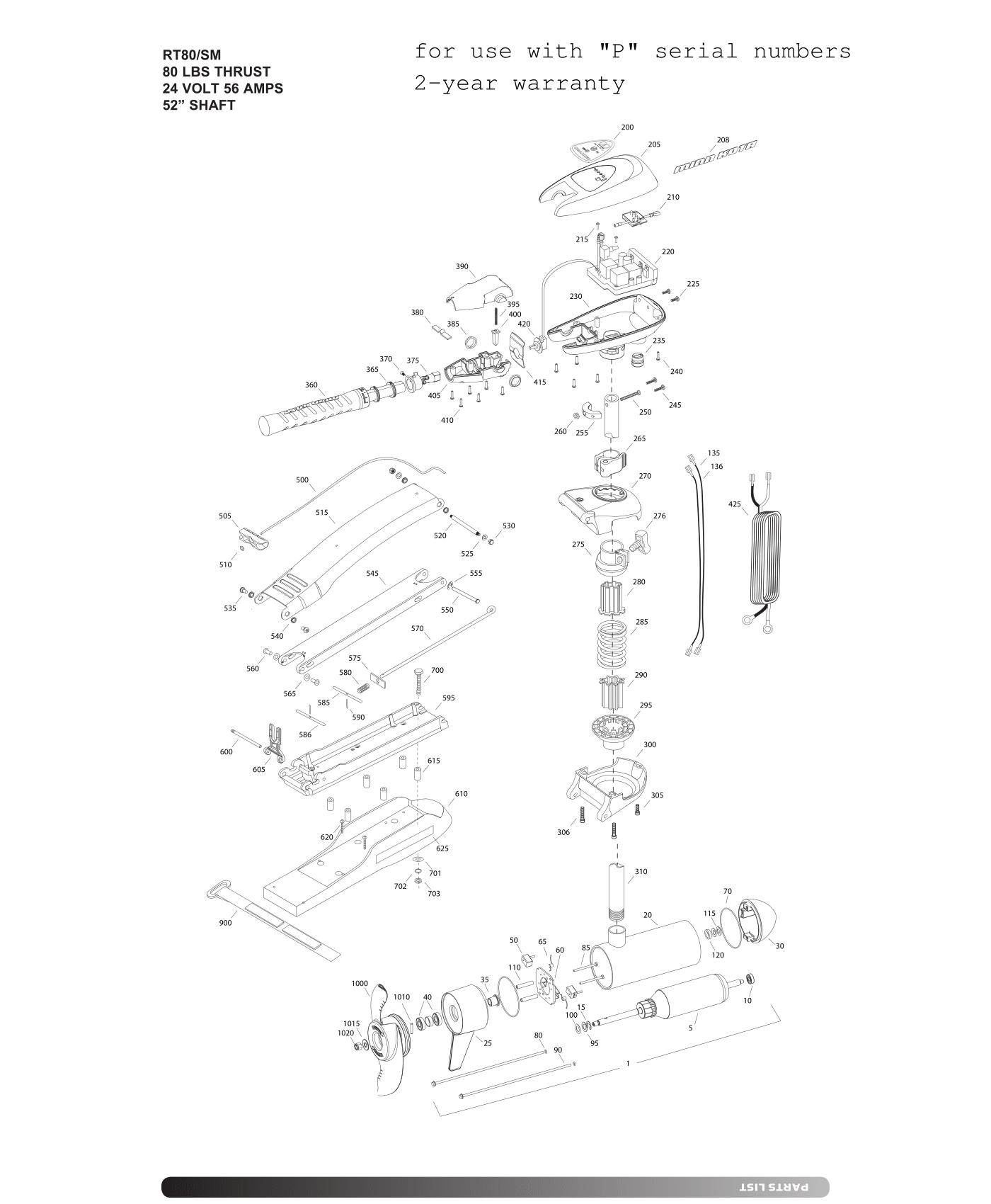 2015-mk-riptide80sm-52inch-1.png