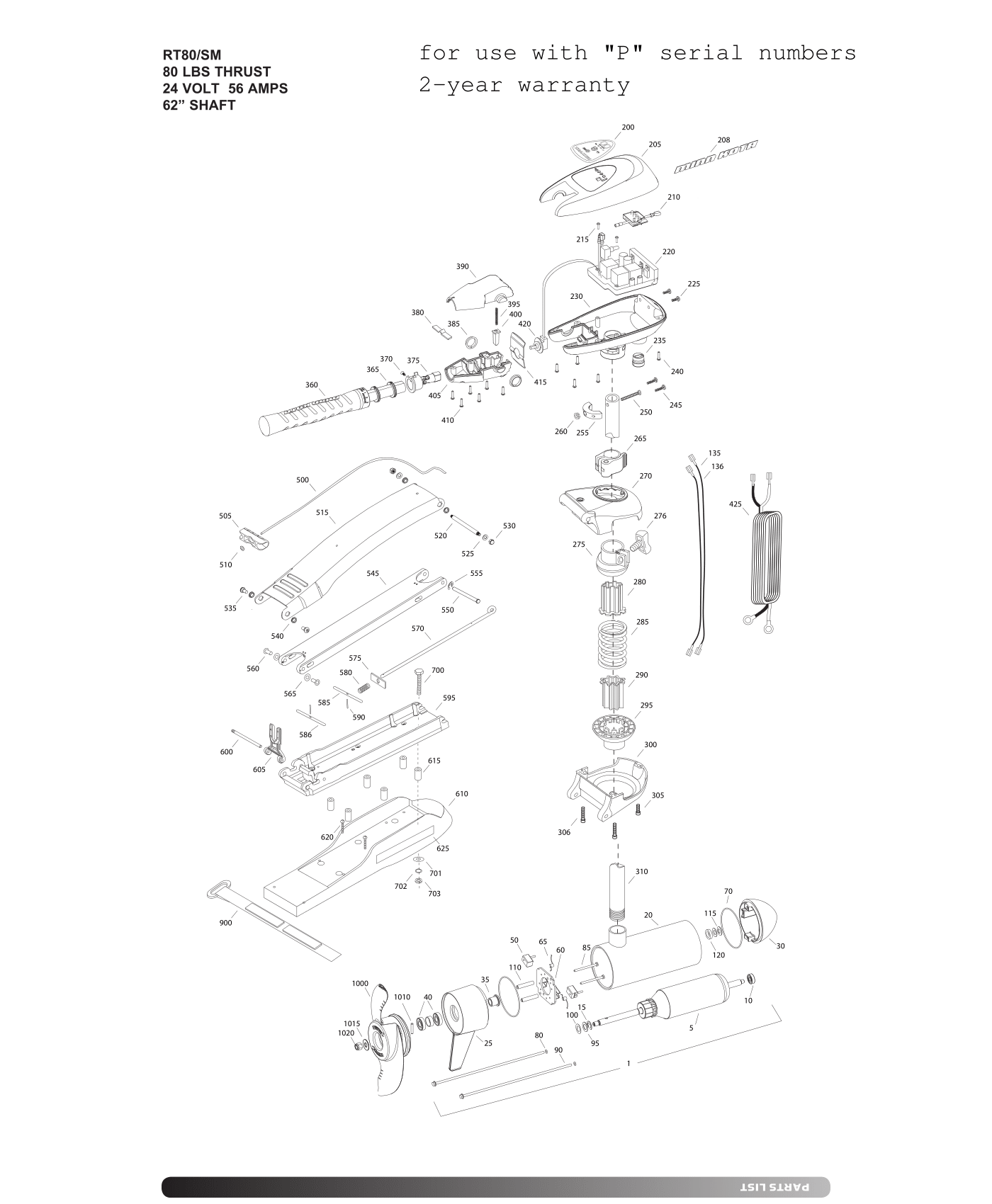 2015-mk-riptide80sm-62inch-1.png