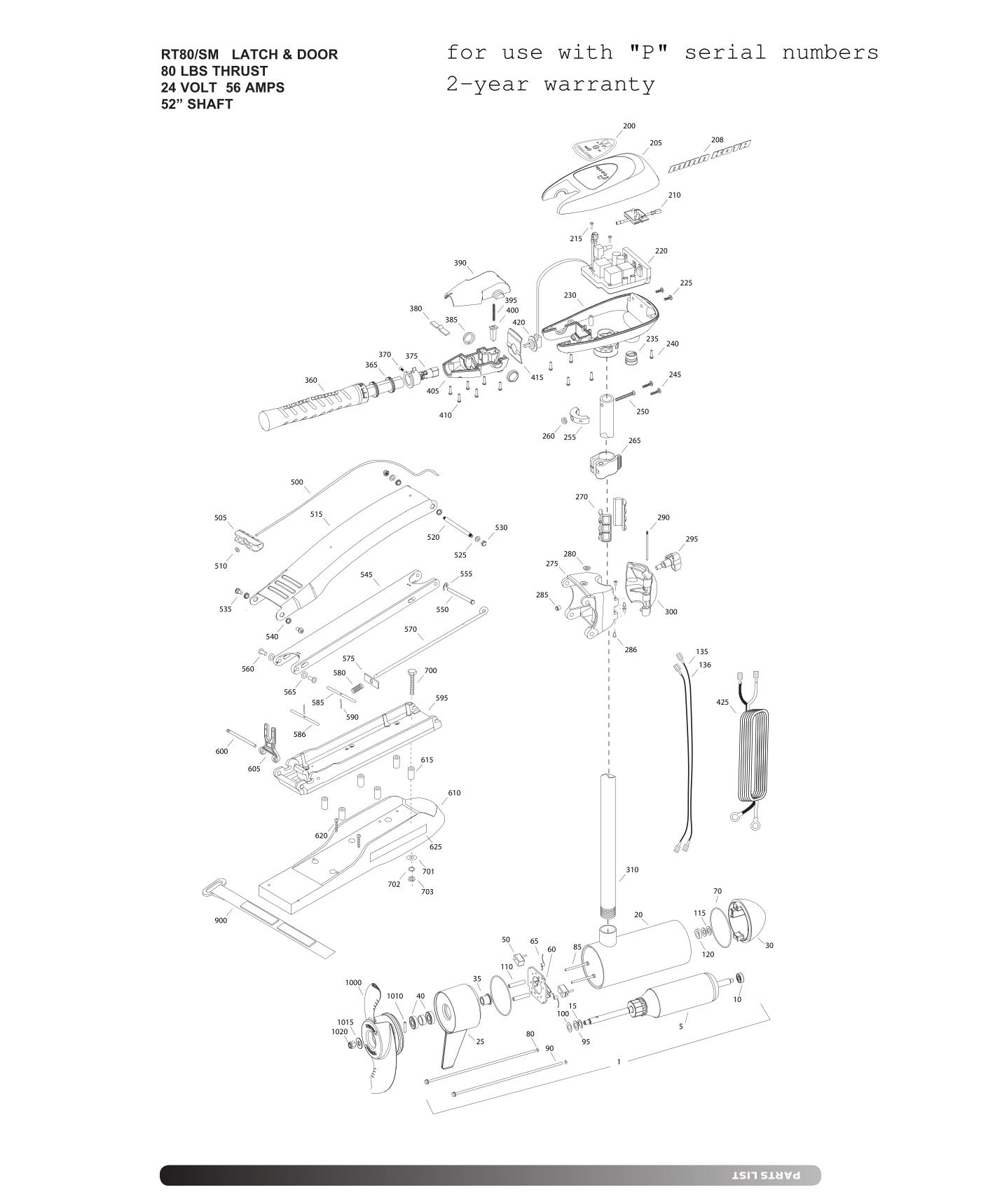 2015-mk-riptide80smlatch-door-1.png
