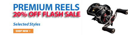 shhh flash sale now