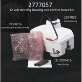 Minn Kota Trolling Motor Part - STEERING HSG ASSY 12V ST - 2777057