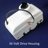 Minn Kota Trolling Motor Part - STEERING HSG ASY,36V-112 SW - 2997028
