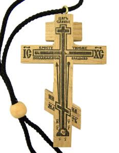 Authentic Russian Orthodox Wood Calvary Cross with Verso Slavic Prayer on Rope Cord