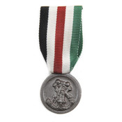 Italian German Campaign in Africa Medal - Reproduction