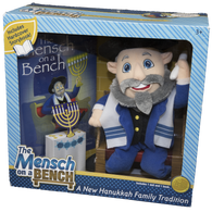 Mensch on a Bench (Plush Doll & Hardcover Book)