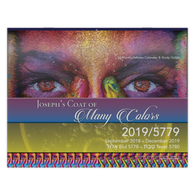 Joseph's Coat of Many Colors 2018–2019 Wall Calendar