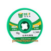 10g BST 0.4/0.5/0.6/0.8 Tin Lead Solder Soldering Wire Rosin Core