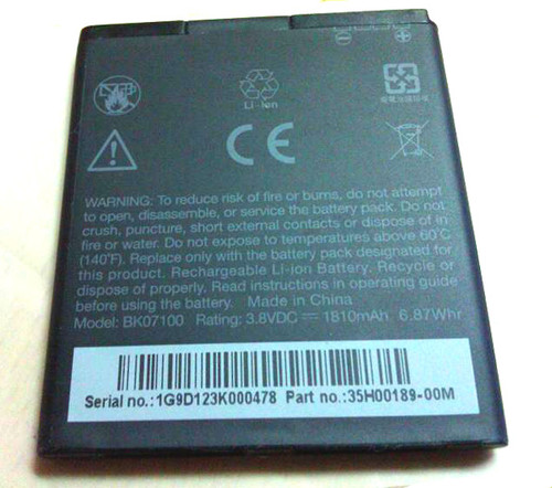 1810mAh Battery for HTC J Z321E