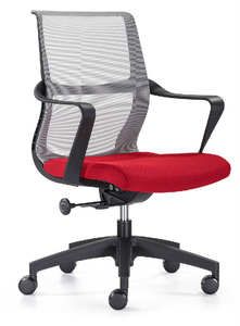 Office Chairs - Office Furniture