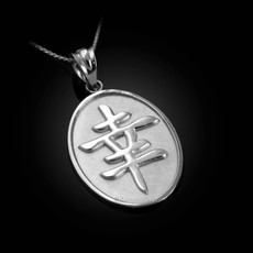 """Sterling Silver Chinese """"Lucky"""" Symbol Pendant Necklace"""