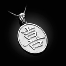 """Sterling Silver Chinese """"Happiness"""" Symbol Pendant Necklace"""