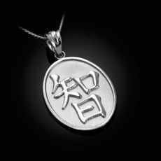 """Sterling Silver Chinese """"Wisdom"""" Symbol Pendant Necklace"""
