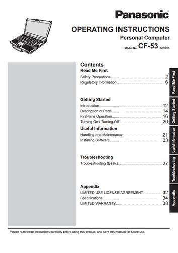 panasonic toughbook accessories panasonic toughbook cf-h2 drivers download Panasonic Toughbook CF H2 Diagram
