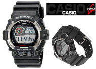 CASIO G-SHOCK MULTI-FUNCTION TOUGH SOLAR WATCH! GR8900-1