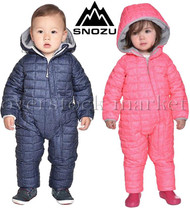 SNOZU INFANT FLEECE LINED QUILTED SNOWSUIT WINTER SNOWSUIT BOYS & GIRLS!