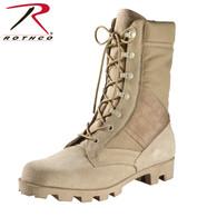 Rothco G.I. Type Speedlace Desert Tan Jungle Boot