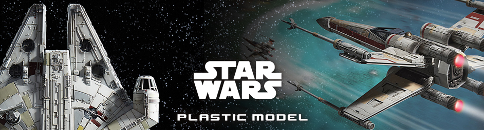Bandai Star Wars Plastic Models