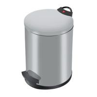 Pedal Waste Bin T2 M - 11 Litre - Silver - HLO-0513-119