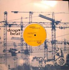 "Timeblind - Cataclysmajiggy - 12"" Vinyl"