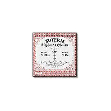 "Sutekh - Elephant & Obelisk - 12"" Vinyl"
