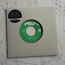 "Hollie Cook - For Me You Are - 7"" Vinyl"