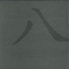 Deadbeat - Eight - 3x LP Vinyl