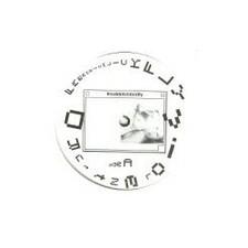 Various Artists - Freakbitchlickfly - LP Vinyl