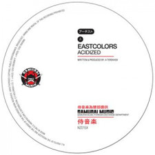 "Eastcolours / Foreign Concept & DBR - Acidized / Radiation - 12"" Vinyl"