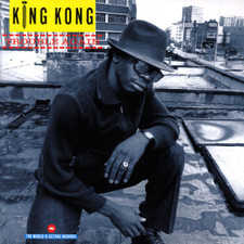 King Kong - Trouble Again - LP Vinyl