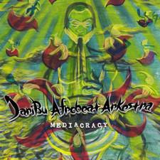 Jaribu Afrobeat Arkestra - Mediacracy - 2x LP Vinyl