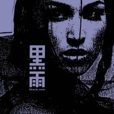 Black Rain - Dark Pool - LP Vinyl