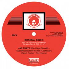 """Asha Bhosle / Bappi Lahiri - Jab Chaye / Dance Music - 12"""" Vinyl"""
