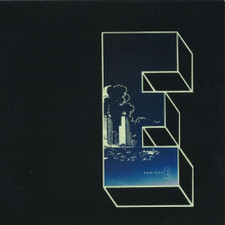 "Project E - Denbossa - 12"" Vinyl"