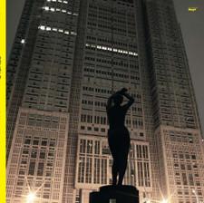 Oren Ambarchi / Jim O'Rourke - Behold - LP Vinyl