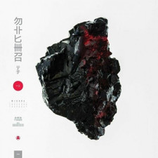 Michna - Thousand Thursday - LP Colored Vinyl