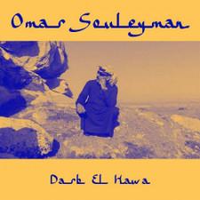 """Omar Souleyman - Darb El Hawa - 12"""" Vinyl"""